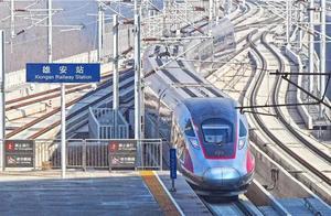 重磅!京雄城际铁路12月27日全线开通