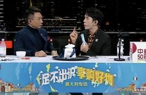 """云逛进博、电台DJ……李佳琦双十一""""另类""""上线"""