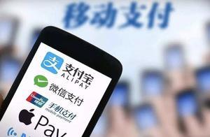 2019Q1中国第三方支付排名:支付宝第一 市场份额超第2-9名总和