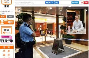 内地富豪在香港遇袭被砍伤!人称