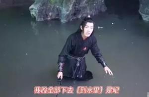 陈情男团超敬业!肖战脸埋脏水,于斌倒吊脑充血,朱赞锦滚楼梯