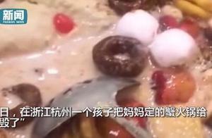 孩子往火锅里加棉花糖,只为把最好的礼物留给爷爷:九九重阳节,有家人陪伴就是幸福
