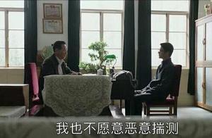 大江大河2:宋运辉成功上位,除了他的努力,这个人功不可没
