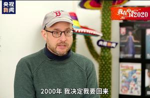 """美国人魏思得:破除新冠谣言的""""北京人"""""""