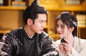 《如意芳霏》肃王向傅容求婚,芸汐老粉甜哭了