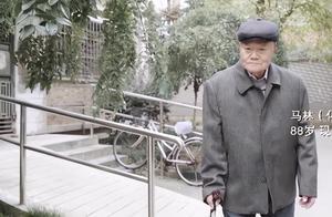 300万房产,送给楼下水果摊主!上海八旬老人的故事,令人唏嘘