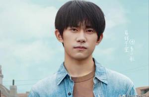 王俊凯王源为千玺宣传新电影,两人同时上线,文案也是商量好的