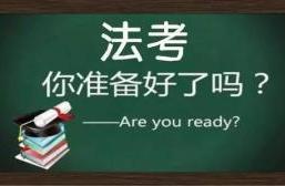 @三水法考考生:2020年法考工作注意事项、考场分布及交通指引