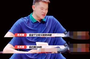 朱芳雨弄哭郭艾伦,渴望冠军,场均8.5助攻实现蜕变