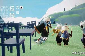 光遇:玩家从路人秒变小三?换了白鸟之后,故事有了新的发展