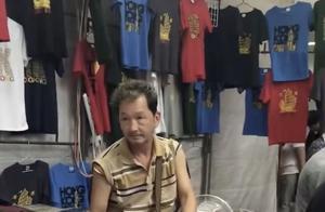 TVB老戏骨廖启智,66岁卖服装,生活不易