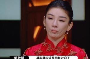 """自降身价上综艺,被""""后辈""""评演技差,黄奕终于赢了?"""