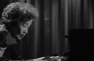 88岁高龄仍弹钢琴的她竟是《梁祝》的原创(文末附曲谱)