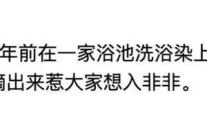 看了李国庆深夜澄清,我觉得你们都错怪了他,他是真的爱俞渝