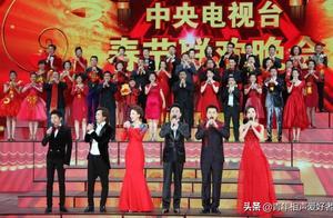 央视春晚第一次联排,德云社孟鹤堂缺席,一起排练的蔡明也未参加