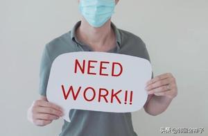 在疫情期间,韩国有74万个工作岗位消失,无业人员达到87万人