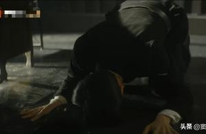 隐秘而伟大:赵志勇窝囊给钟百鸣下跪,被提拔成队长后两边嫌弃