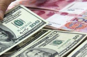 国家外汇管理局:10月末我国外汇储备为31280亿美元