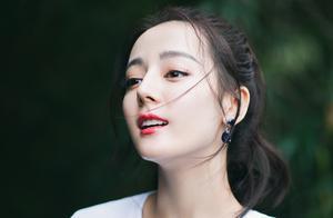 2020.11.7娱乐爆料:迪丽热巴、成毅、王一博、杨紫