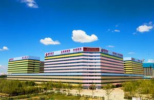 全球最大单体医院的办医经 深度报道