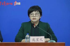 北京新增1例确诊病例和4例无症状感染者,详情公布