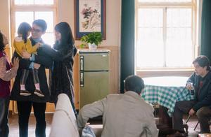 《大江大河2》:宋运辉娶了梁思申,才是真正乌鸦变凤凰