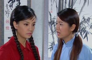 依萍和如萍隔阂深,书桓并非唯一原因,这四点让她们渐行渐远