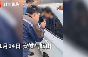 男子救助被卡在车里儿童,拍视频反被起诉