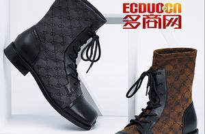 冬日时尚的完成度,靠的就是这一双马丁靴