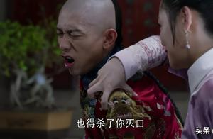 《鹿鼎记》韦小宝被太后下令绞杀,幸得方怡姐妹及时相救