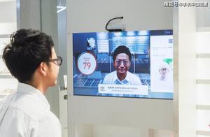 解决买眼镜难题!日本JINS开发出AI换眼镜技术