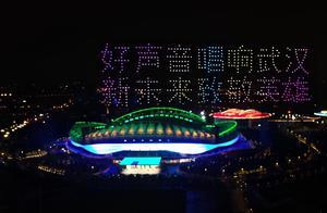 武汉再次迎来音浪如潮、笑容绽放的夜晚,2020《中国好声音》总决赛在汉唱响