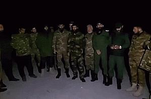 耻辱战败,割地赔款!亚美尼亚人愤怒了:前线部队拒绝投降协议