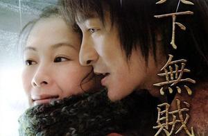 《天下无贼》:刘若英和刘德华为什么要冒死保护傻根