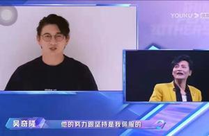 苏有朋疯狂安利陈志朋,吴奇隆为其应援,网友:虎年春晚合体吧