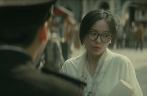 《隐秘而伟大》丁小姐爱顾耀东却拒绝和他在一起,门当户对是关键