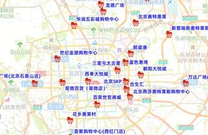 北京部分商圈、公众场所将恢复限流措施