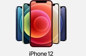 """苹果大中华区销售额大跌?可能你只是""""空欢喜""""一场"""