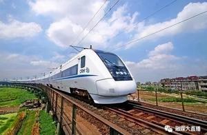 刚刚,西银高铁开始全线按图试运行!陕西的雨夹雪在路上了