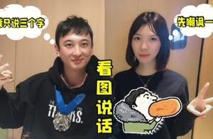 王思聪女陪玩出息了,小楼拉彭昱畅和魏大勋,成立LOL手游战队