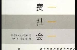 景观与消费:江苏网红高速服务区的区位与资本