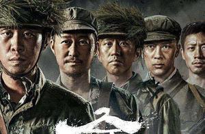 电影《金刚川》致敬中国军人:他们把风雨扛起,他们把功名深藏