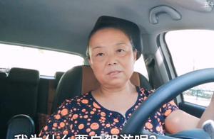 50岁阿姨自驾游登上了纽约时报,外国网友:羡慕中国的治安【新闻早七点】