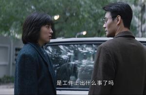 大江大河2:这个细节,王凯诠释得很好,预示着他开始抵触程开颜