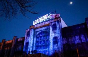 日本最恐怖的鬼屋,第三层因太恐怖只能关闭,一次最多可进3个人