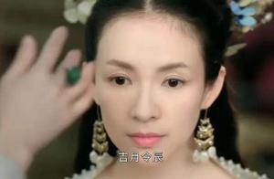 章子怡回应41岁演少女!甩锅片方怒诉自己被消费,网友骂声一片