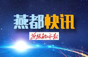 北京自明日起停发实体居住证,核发电子居住证