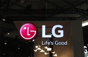 终于!LG正式宣布退出智能手机业务
