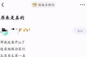 王栎鑫无缝连接;周深背叛芒果?