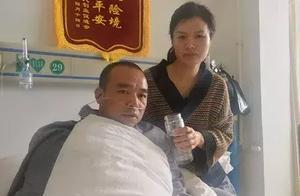跳下污水井救起3岁娃,仍在住院的他连称很值得